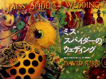 CHOSHO_Wedding